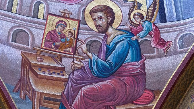 Audio Gospel According to St Luke
