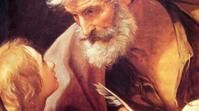 Audio Gospel According to St Matthew